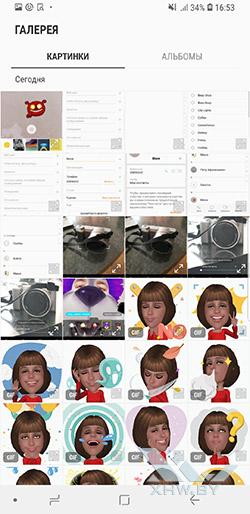 Установка фото на контакт в Samsung Galaxy S9+. Рис 5.