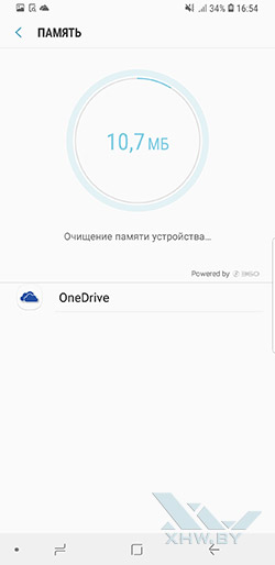 Очистка памяти телефона Samsung Galaxy S9+. Рис 2