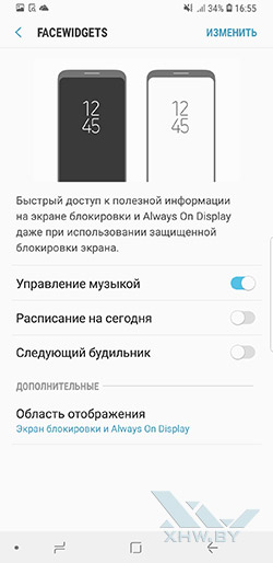Настройки Always On экрана Samsung Galaxy S9+ рис. 1