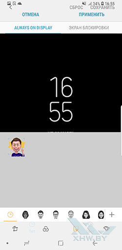 Настройки Always On экрана Samsung Galaxy S9+ рис. 3
