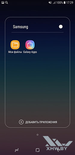 Приложения Samsung на Samsung Galaxy A6 (2018)