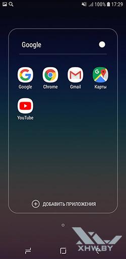 Приложения Google на Samsung Galaxy A6 (2018)