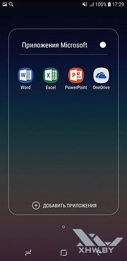 Приложения Microsoft на Samsung Galaxy A6 (2018)
