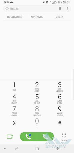 Управление двумя SIM-картами в Samsung Galaxy A6 (2018). Рис 2