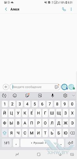 Управление двумя SIM-картами в Samsung Galaxy A6 (2018). Рис 3