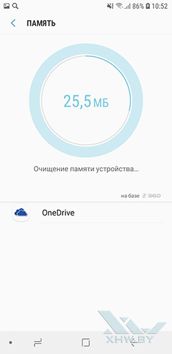 Очистка памяти телефона Samsung Galaxy A6 (2018). Рис 2