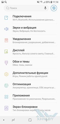 Установка мелодии на звонок в Samsung Galaxy A6. Рис 1