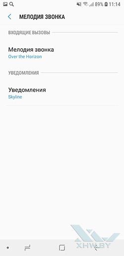Установка мелодии на звонок в Samsung Galaxy A6. Рис 2