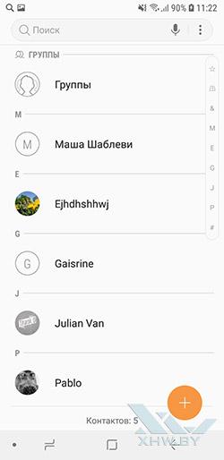 Перенос контактов с SIM-карты в телефон Samsung Galaxy A6 (2018). Рис 1.