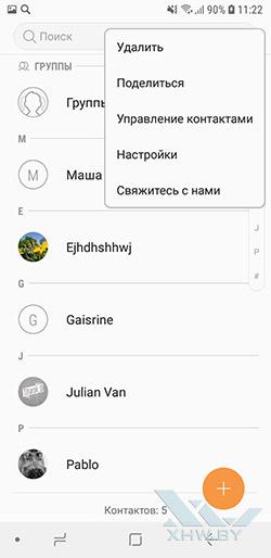 Перенос контактов с SIM-карты в телефон Samsung Galaxy A6 (2018). Рис 2.