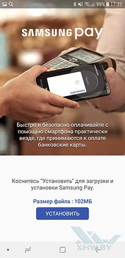 Samsung Pay на Samsung Galaxy A6 (2018)