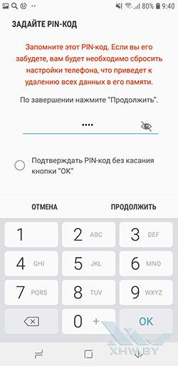 Работа со сканером отпечатков пальцев Samsung Galaxy A6 (2018) рис. 3