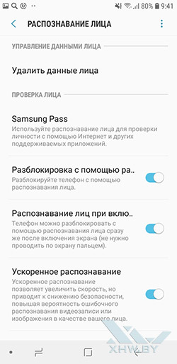 Распознавание лица в Samsung Galaxy A6 (2018) рис. 4