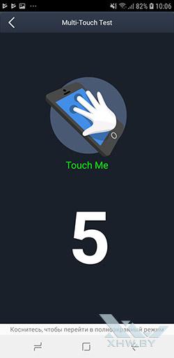 Количество прикосновений, регистрируемых экраном Samsung Galaxy A6 (2018)