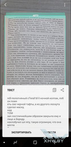 Камера Bixby смартфона Samsung Galaxy A6 (2018). Рис 1
