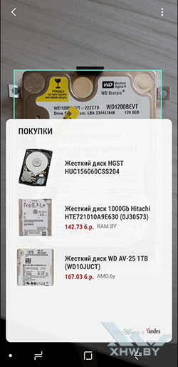Камера Bixby смартфона Samsung Galaxy A6 (2018). Рис 3