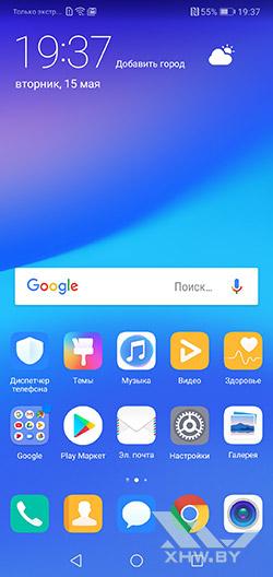 Домашний экран Huawei P20 Lite