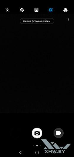 Режим живые фото Huawei P20 Lite