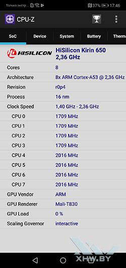 Процессор Huawei P20 Lite