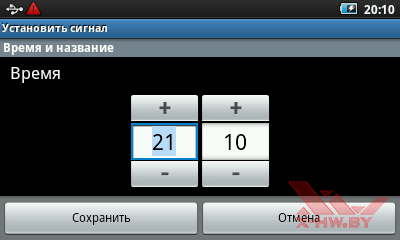 Установка будильника в Samsung Galaxy Player 50