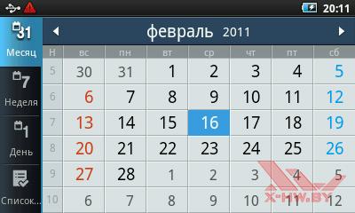 Календарь в Samsung Galaxy Player 50