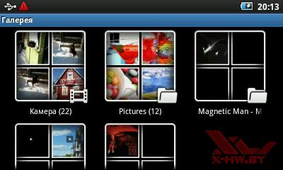 Настройки камеры Samsung Galaxy Player 50. Рис. 4