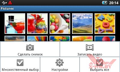 Настройки камеры Samsung Galaxy Player 50. Рис. 6