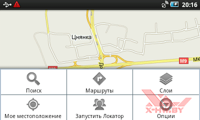 Google Maps в Samsung Galaxy Player 50. Рис. 2