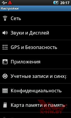 Настройки Samsung Galaxy Player 50. Рис. 1