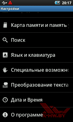 Настройки Samsung Galaxy Player 50. Рис. 2