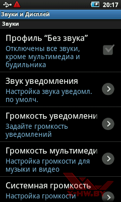Настройки Samsung Galaxy Player 50. Рис. 4