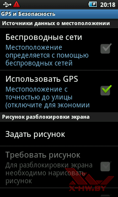 Настройки Samsung Galaxy Player 50. Рис. 6
