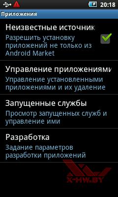 Настройки Samsung Galaxy Player 50. Рис. 7