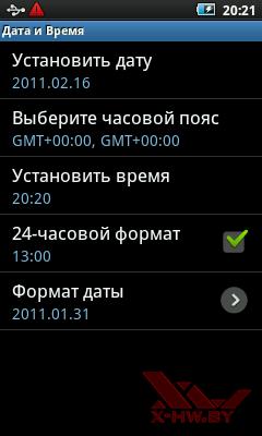 Настройки Samsung Galaxy Player 50. Рис. 13