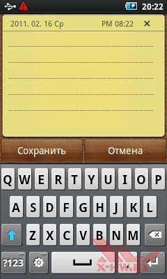 Приложение для работы с заметками в Samsung Galaxy Player 50