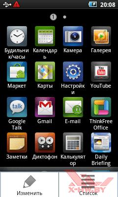 Приложения Samsung Galaxy Player 50. Рис. 2
