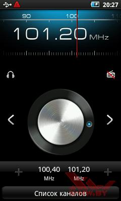 FM-радио в Samsung Galaxy Player 50