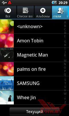 Приложение музыкальный плеер в Samsung Galaxy Player 50. Рис. 5