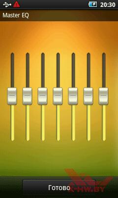Эквалайзер в Samsung Galaxy Player 50. Рис. 4