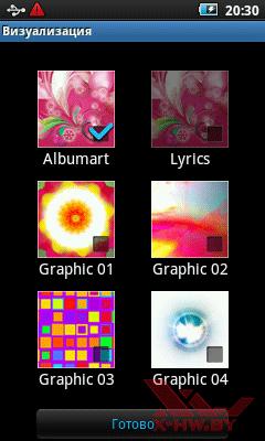 Визуализация в Samsung Galaxy Player 50