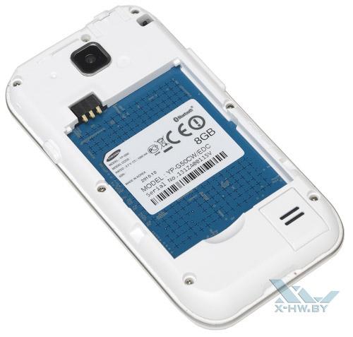 Samsung Galaxy Player 50 со снятым аккумулятором