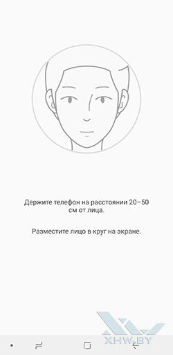 Распознавание лица в Galaxy A6+ (2018) рис. 2