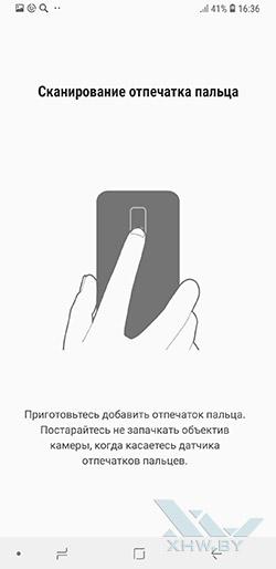 Работа со сканером отпечатков пальцев Galaxy A6+ (2018) рис. 3