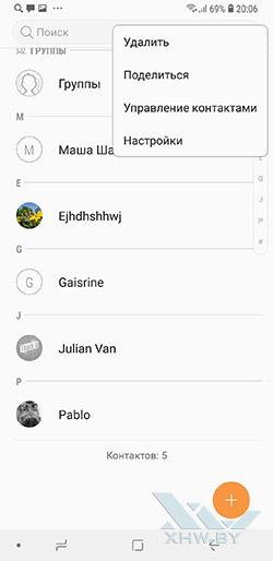 Перенос контактов с SIM-карты в телефон Samsung Galaxy A6+ (2018). Рис 1.