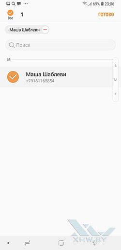 Перенос контактов с SIM-карты в телефон Samsung Galaxy A6+ (2018). Рис 4
