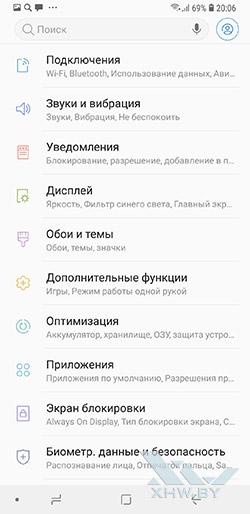 Установка мелодии на звонок в Samsung Galaxy A6+ (2018). Рис 1
