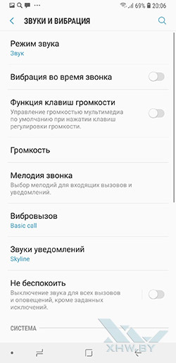 Установка мелодии на звонок в Samsung Galaxy A6+ (2018). Рис 2