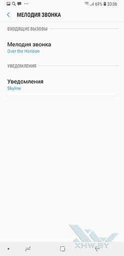 Установка мелодии на звонок в Samsung Galaxy A6+ (2018). Рис 3