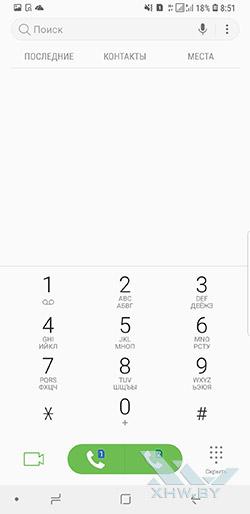 Управление двумя SIM-картами в Samsung Galaxy A6+ (2018). Рис 1