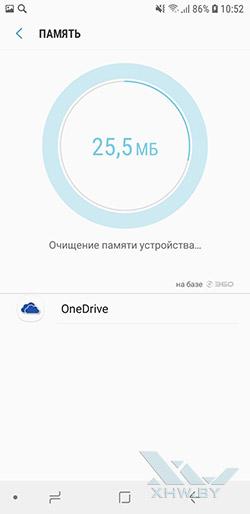 Очистка памяти телефона Samsung Galaxy A6+ (2018). Рис 1